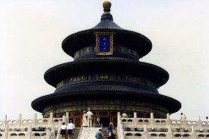 Храм Неба,Пекин