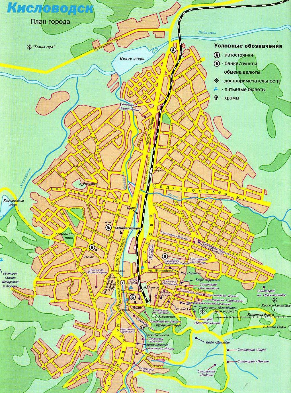 Карта Кисловодска подробная: районы, названия улиц, номера ...
