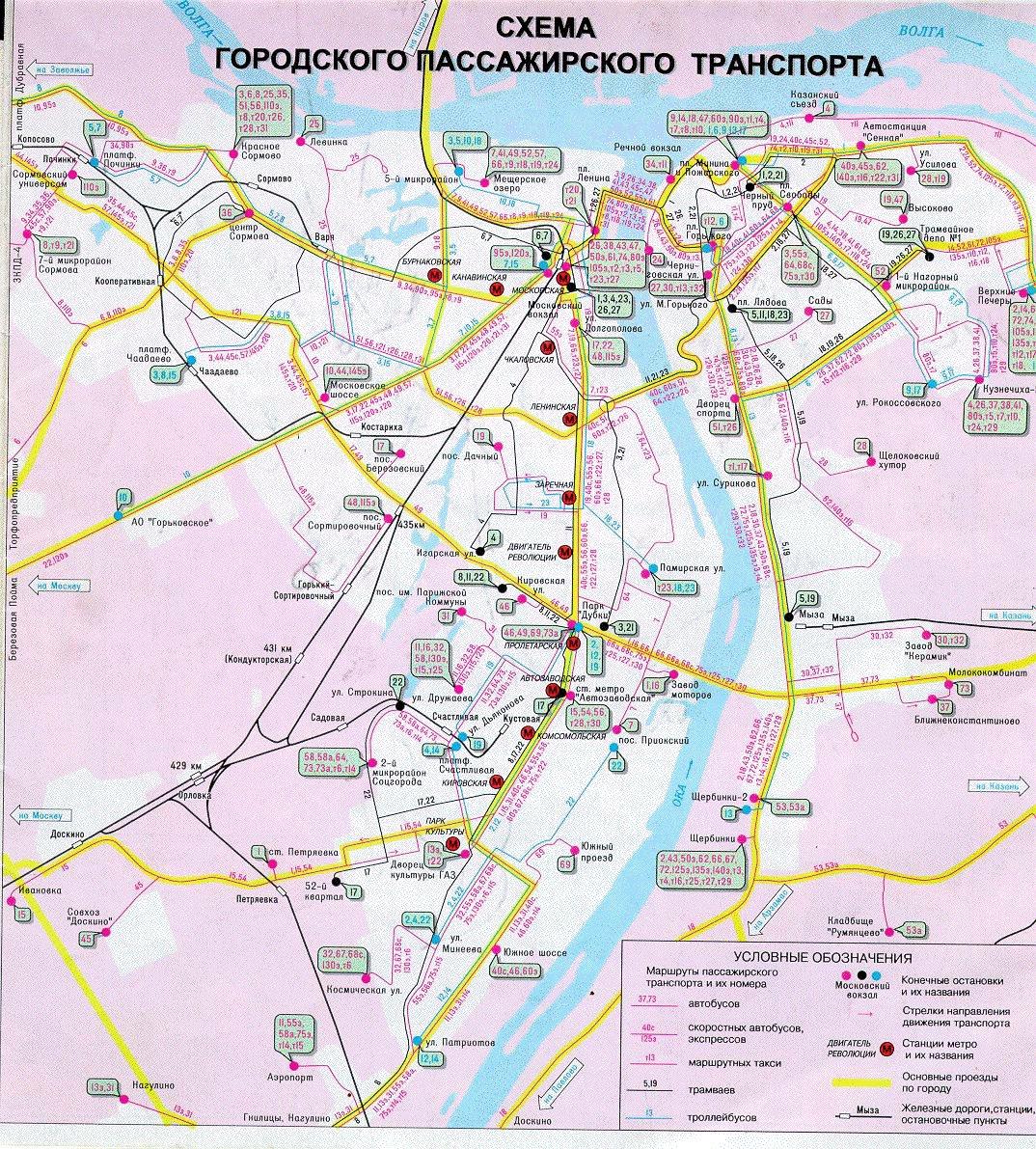 Карта Нижегородской области по районам | Виртуальный туризм