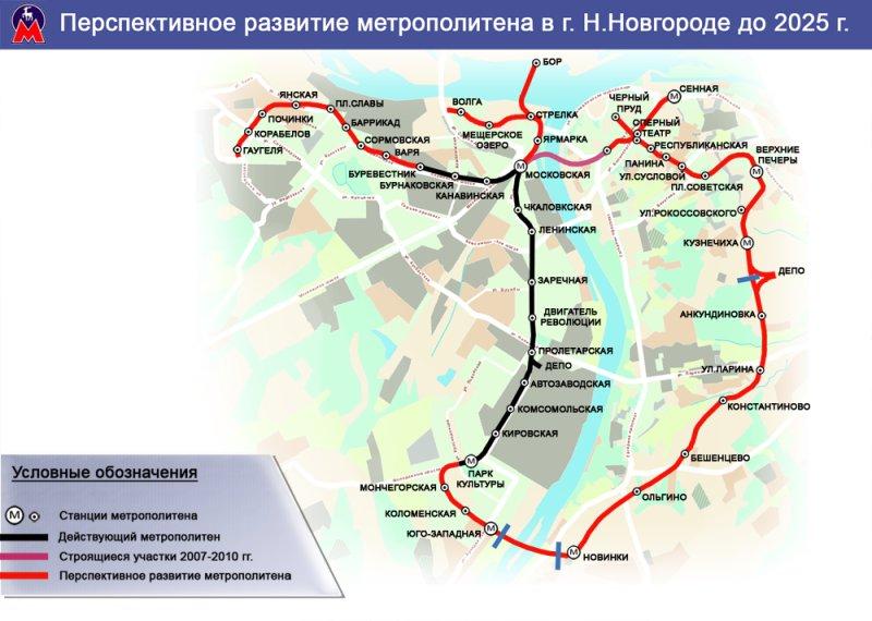 карта метро города Нижний