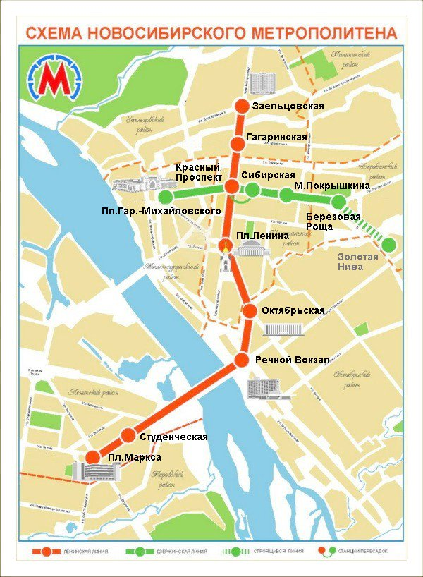 карта метро города Новосибирск