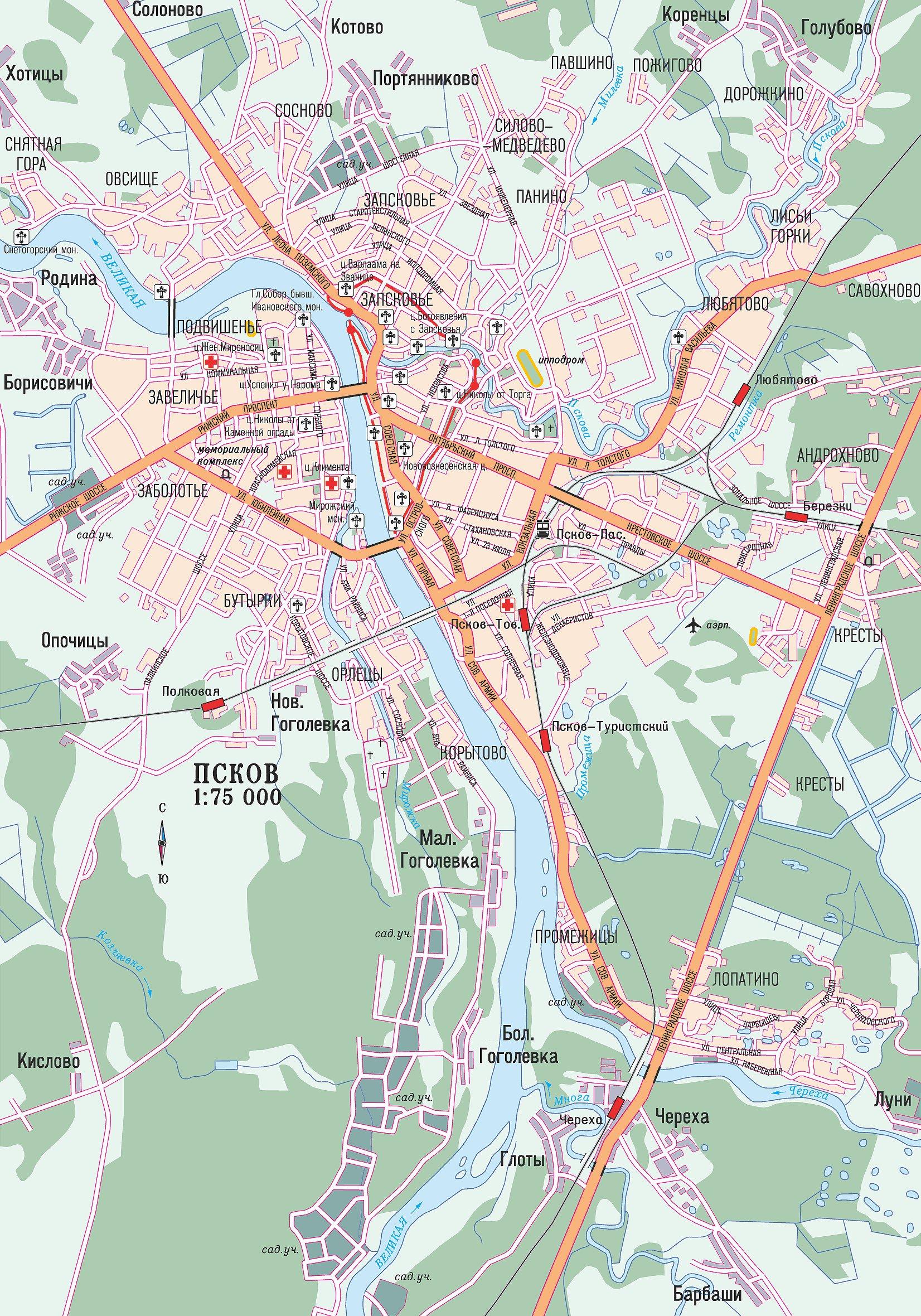 Карта Химок подробная районы названия улиц номера домов