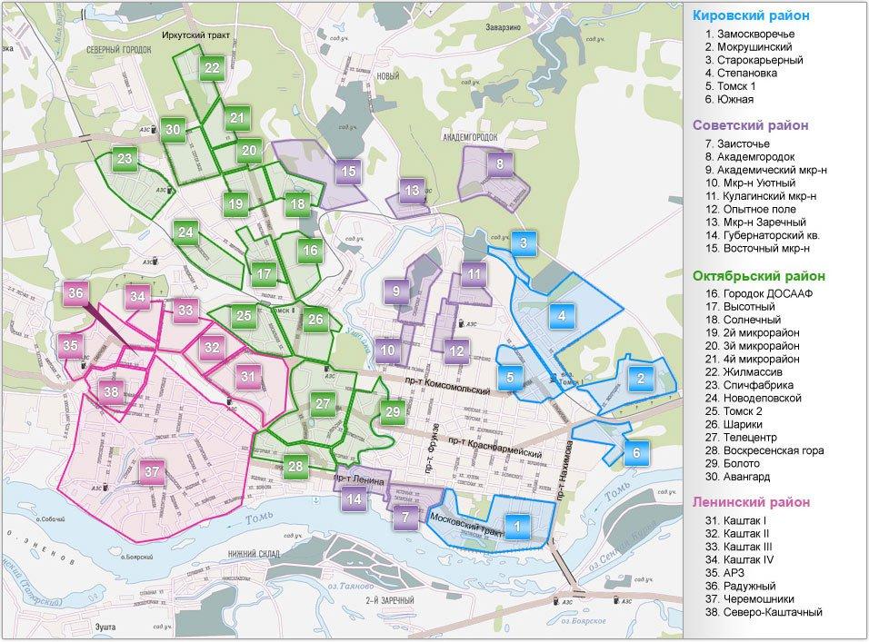 карта города Томск