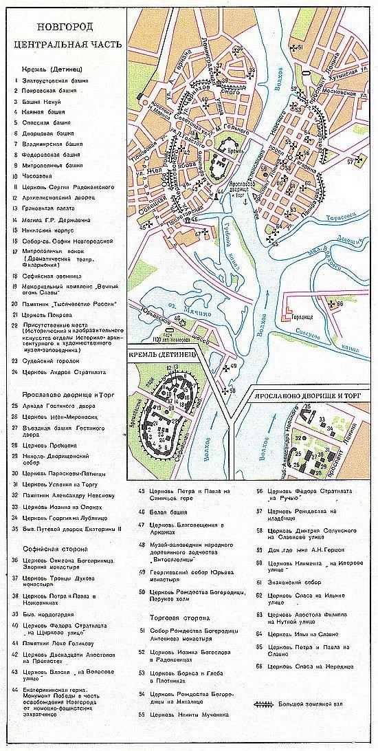 карта города Великий Новгород