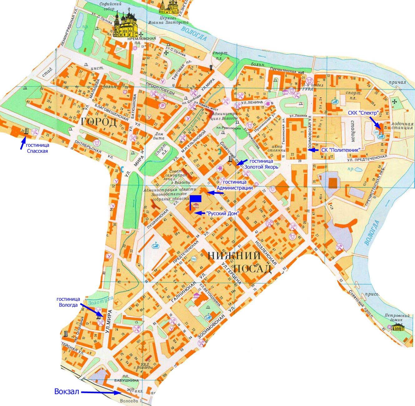 Вологда.  Новая схема движения автобусов (изменение маршрутов) - Общественный транспорт.