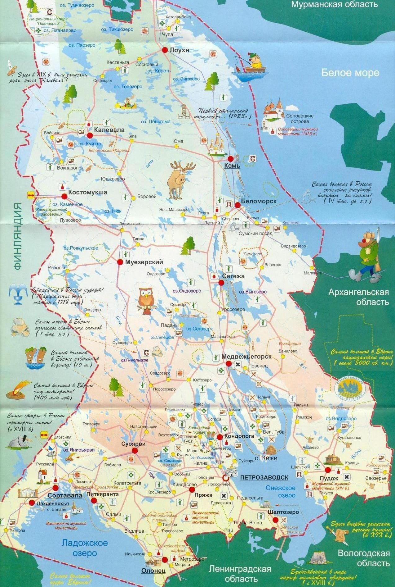 Карта Карелии Подробная На Листах