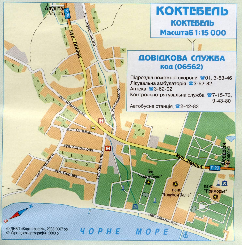 Карта Коктебеля автомобильная.  Карта дорог поселка Коктебель на украинском, 1см:150м. карта автомобильных дорог.