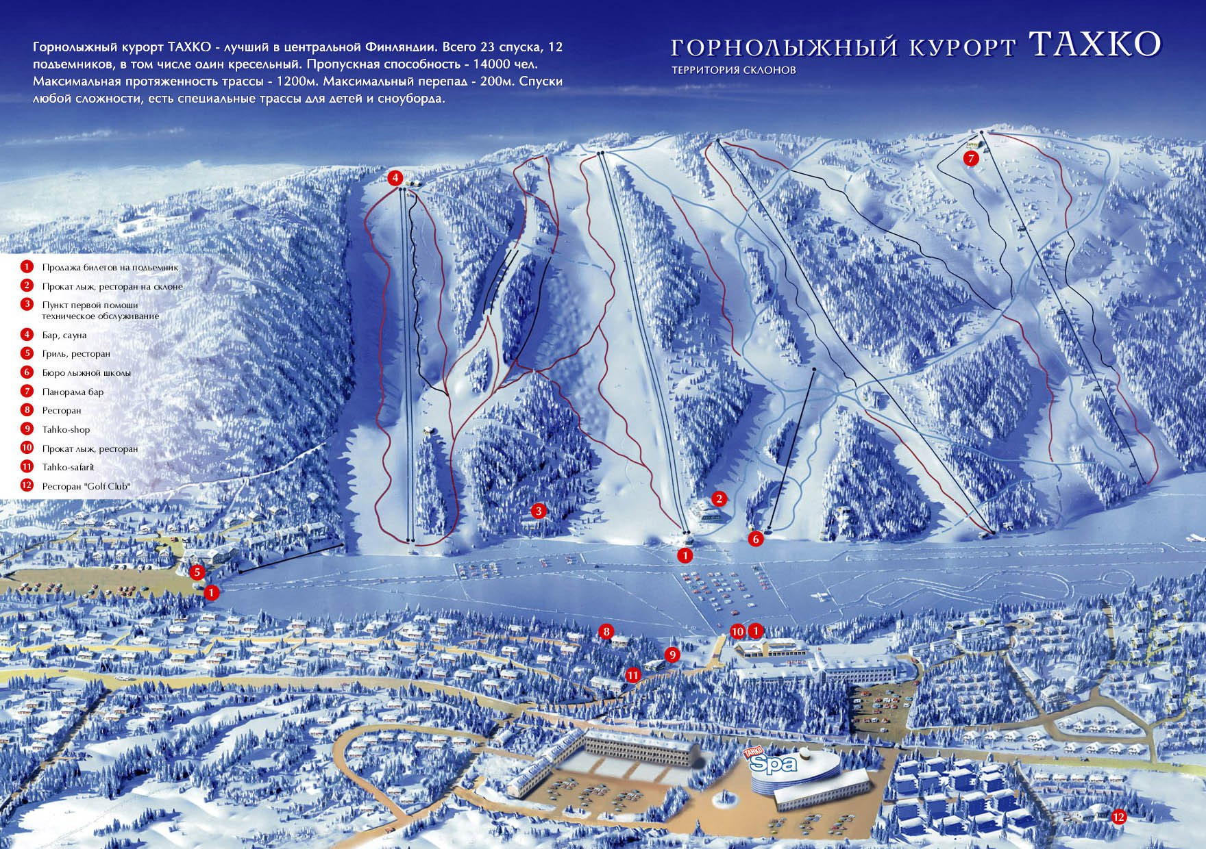 Равнинное катание: проложенных трасс (км) - 65 освещенных трасс (км) - 11 Горные лыжи.