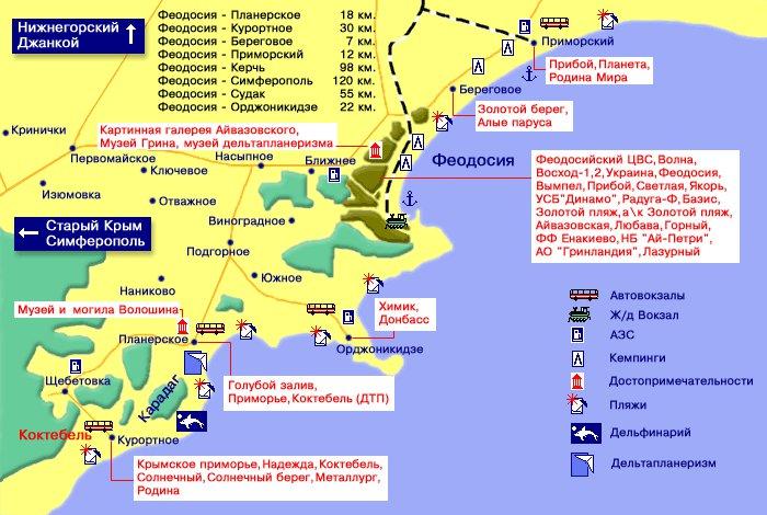 Карта побережья Феодосии