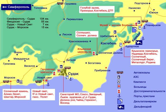 Карта побережья Судака