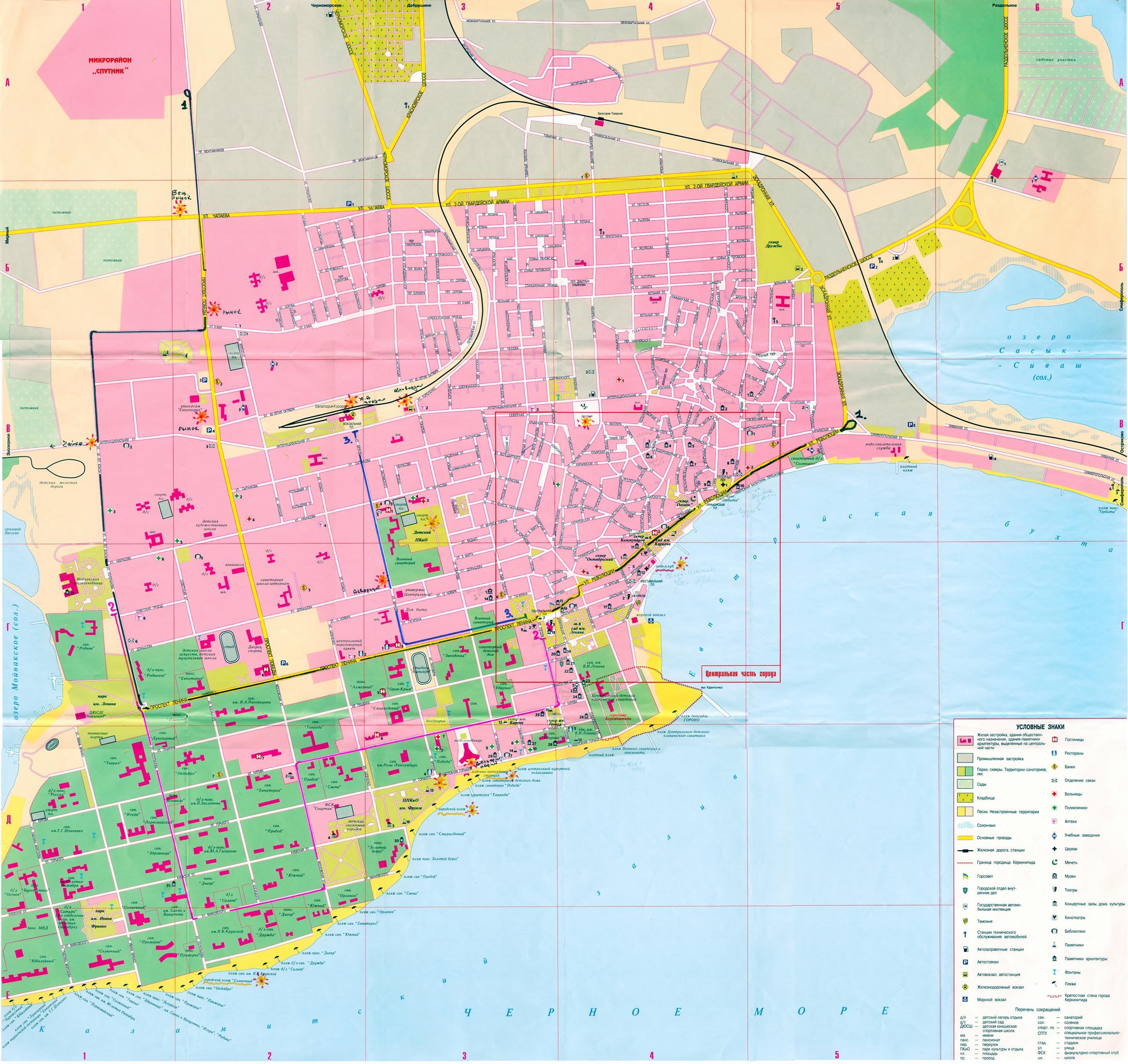 Карта Евпатории (Крым). Подробная карта Евпатории на ...