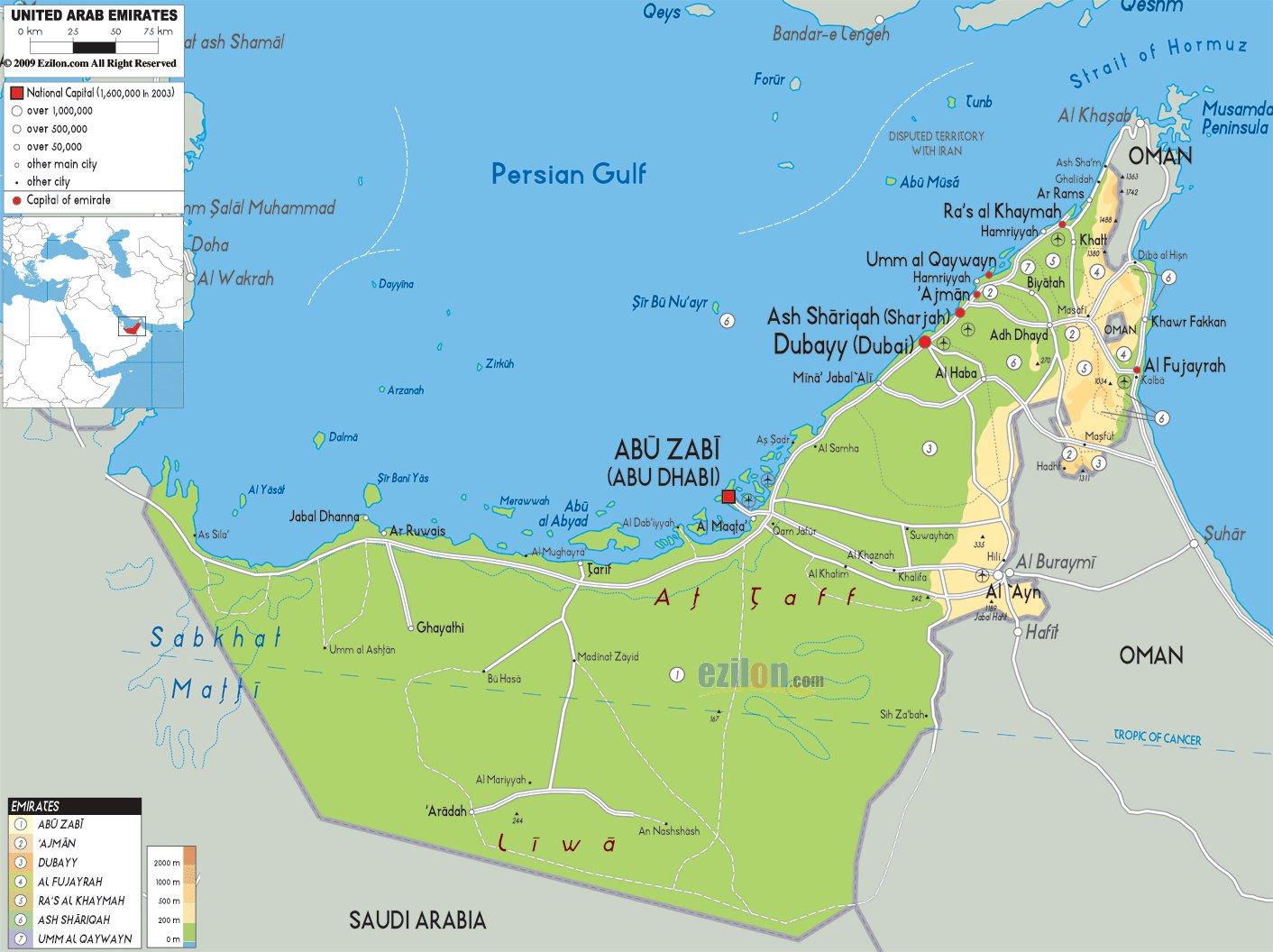ОАЭ карта на русском языке, подробные карты ОАЭ с отелями, города ...