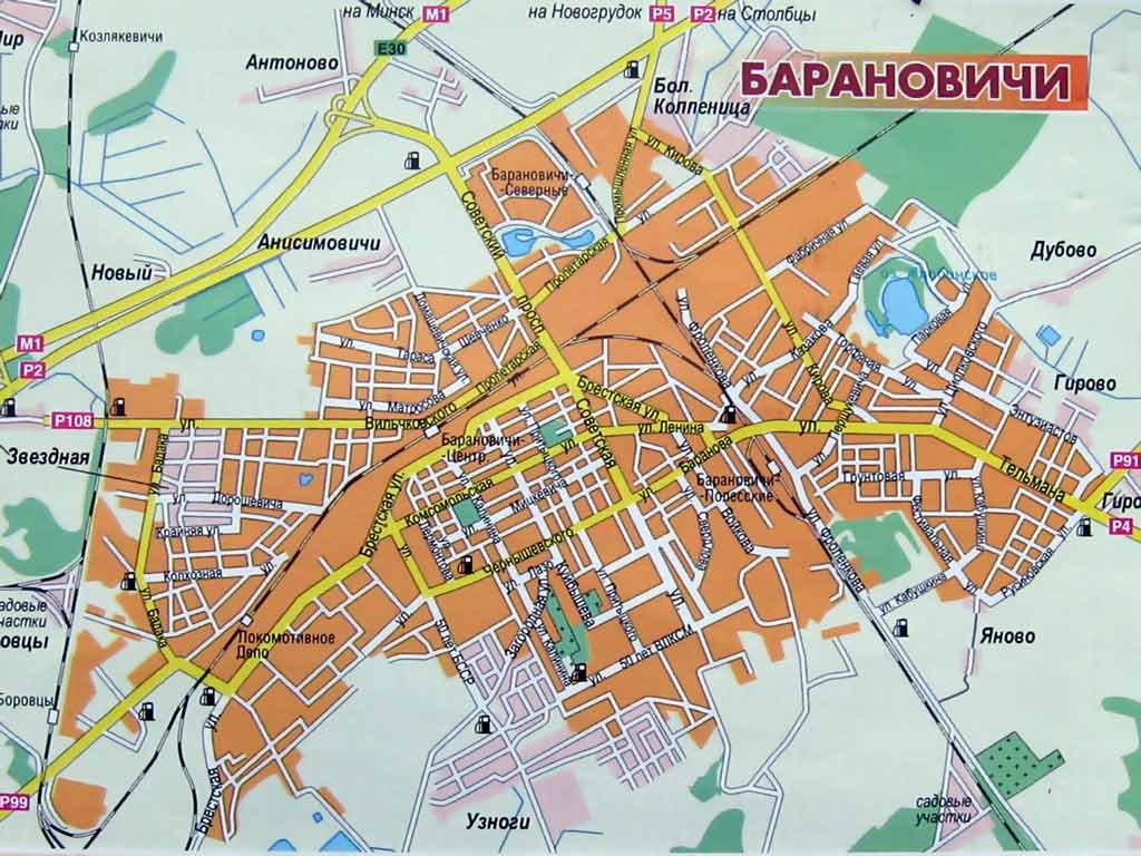 Фото. Помещение на карта г.Барановичи.