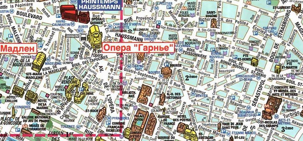 Парижа карта 3 округа парижа карта 4