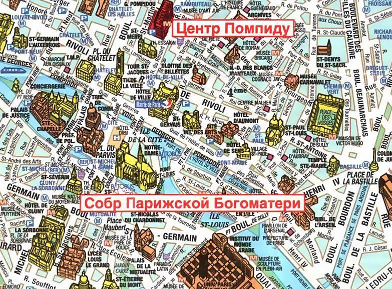 карта 4 округа Парижа