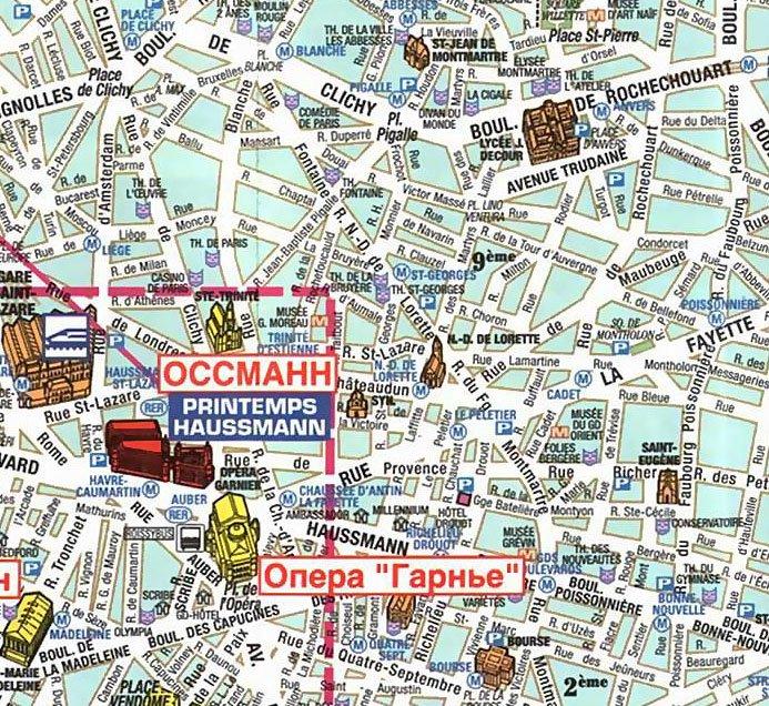 Округа парижа карта 10 округа парижа