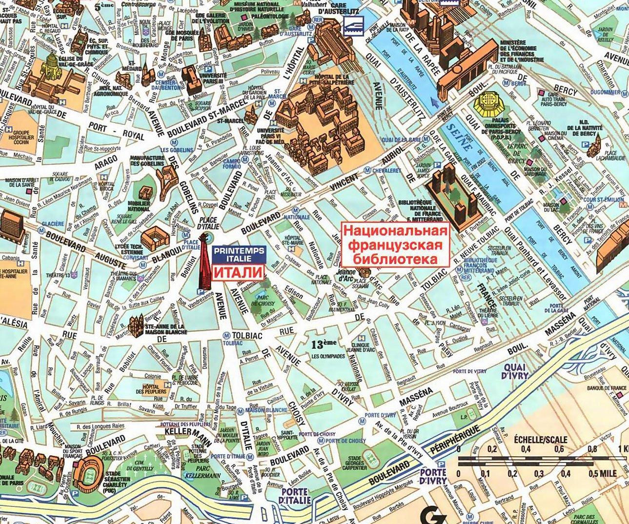 Округа парижа карта 11 округа парижа