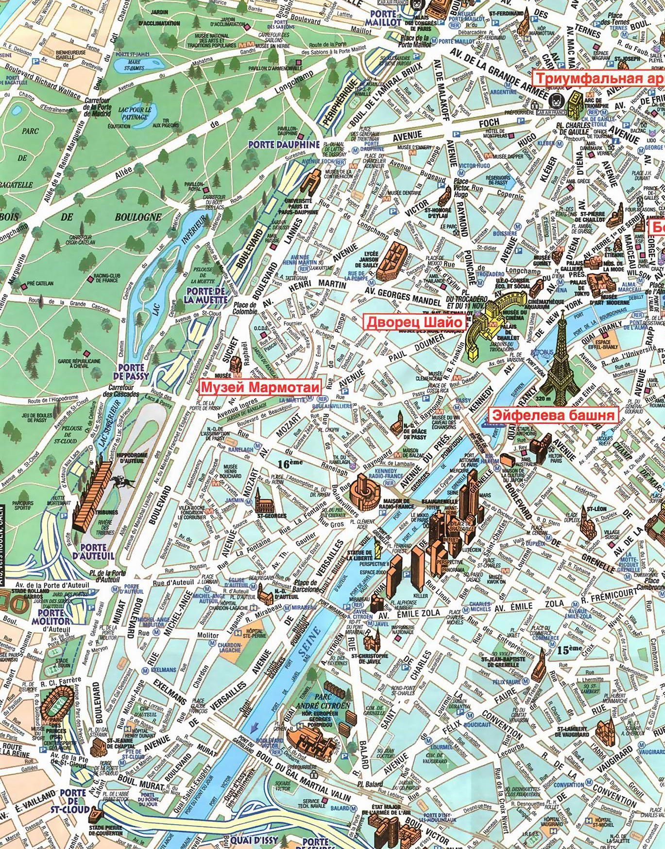 Парижа карта 17 округа парижа карта 18