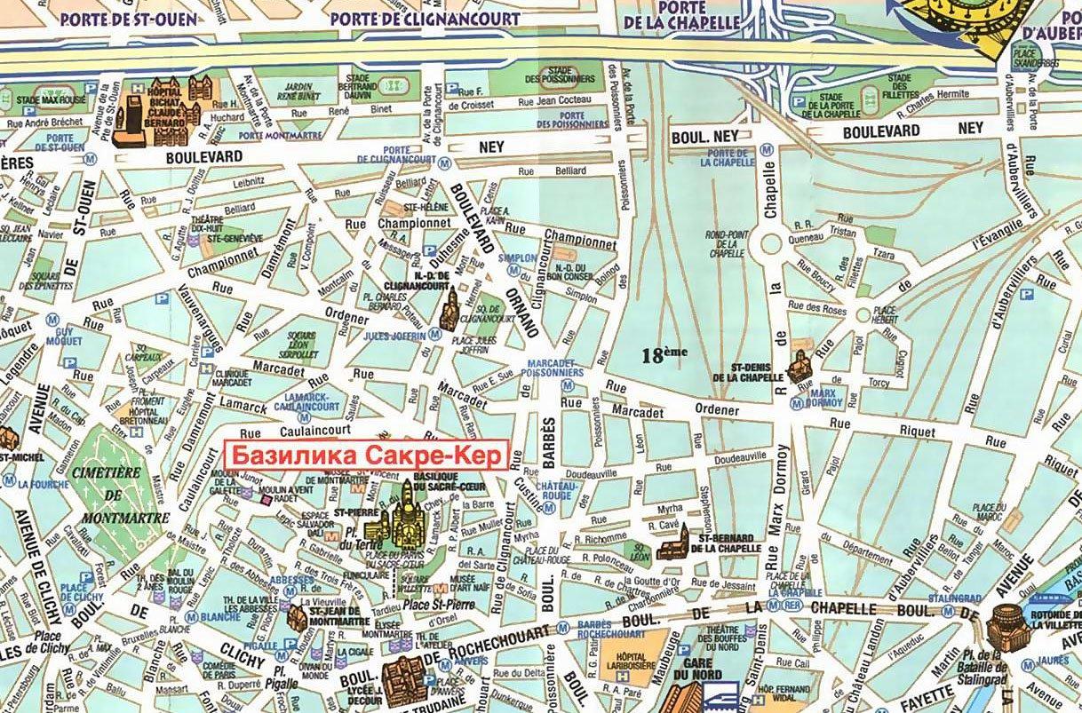 Округа парижа карта 16 округа парижа