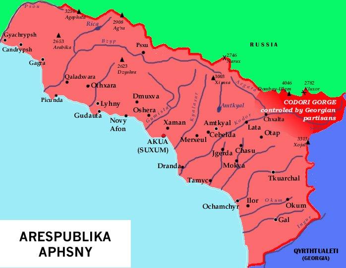 Карта Абхазии с указанием