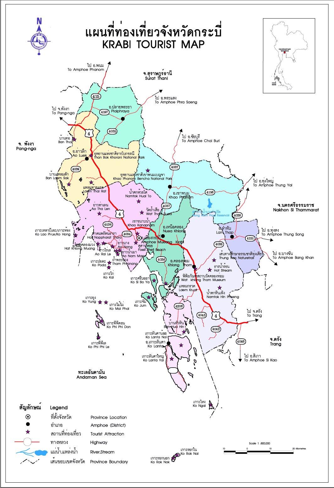 Карта краби карта курорта краби