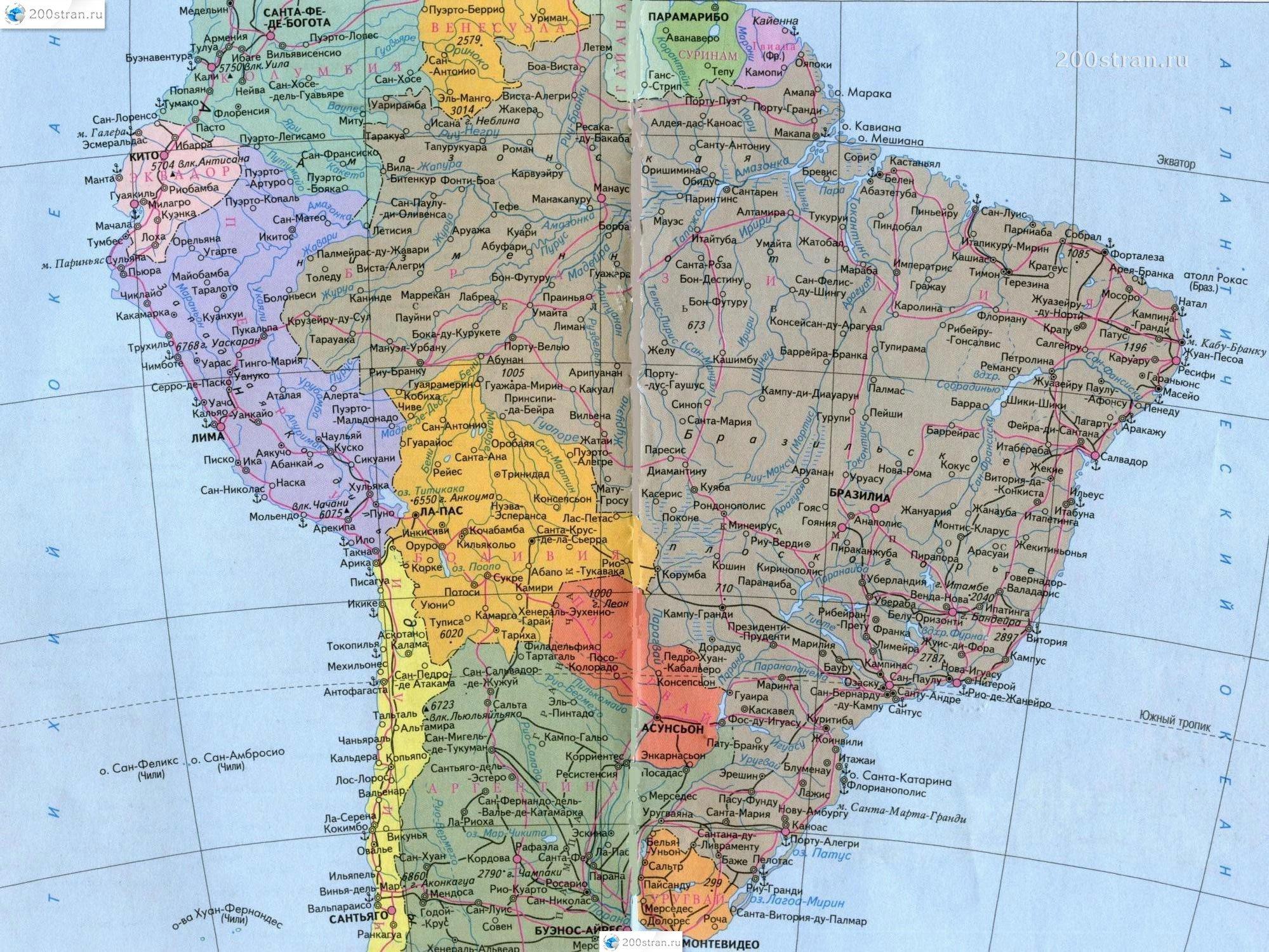 знакомство в бразилии на русском языке