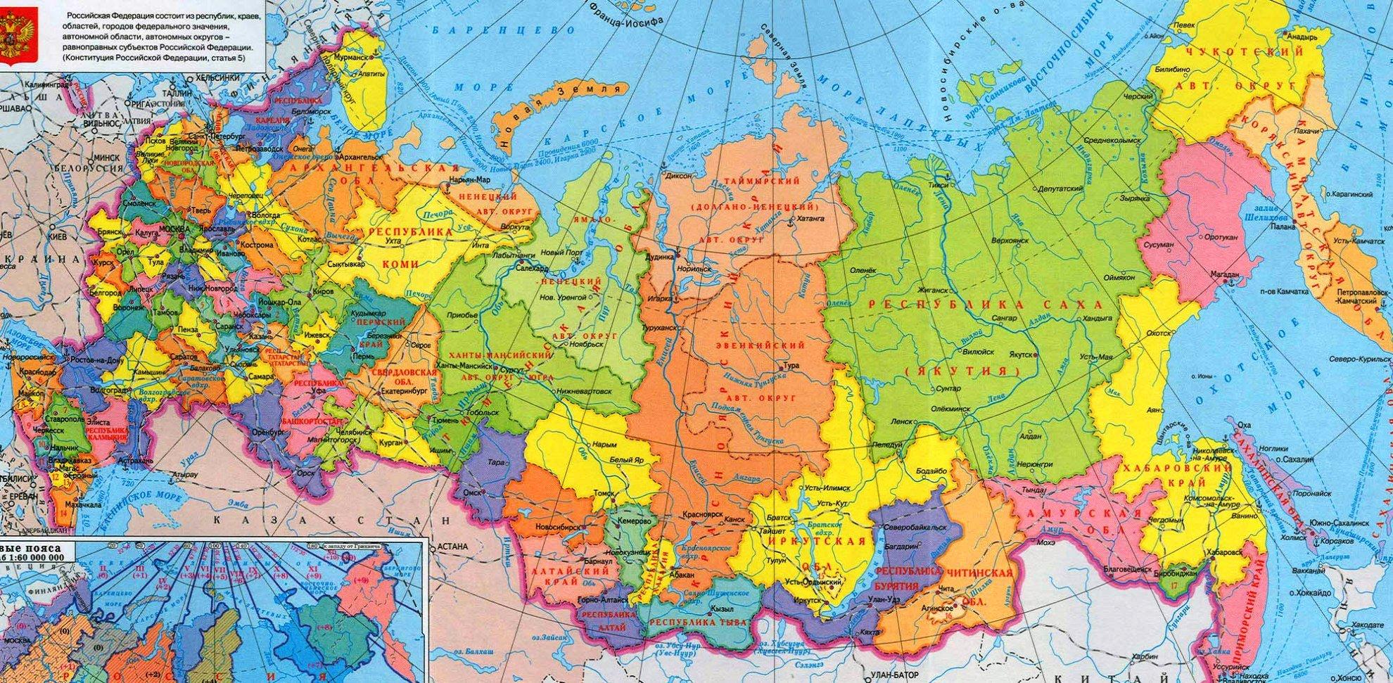 России экологическая карта россии