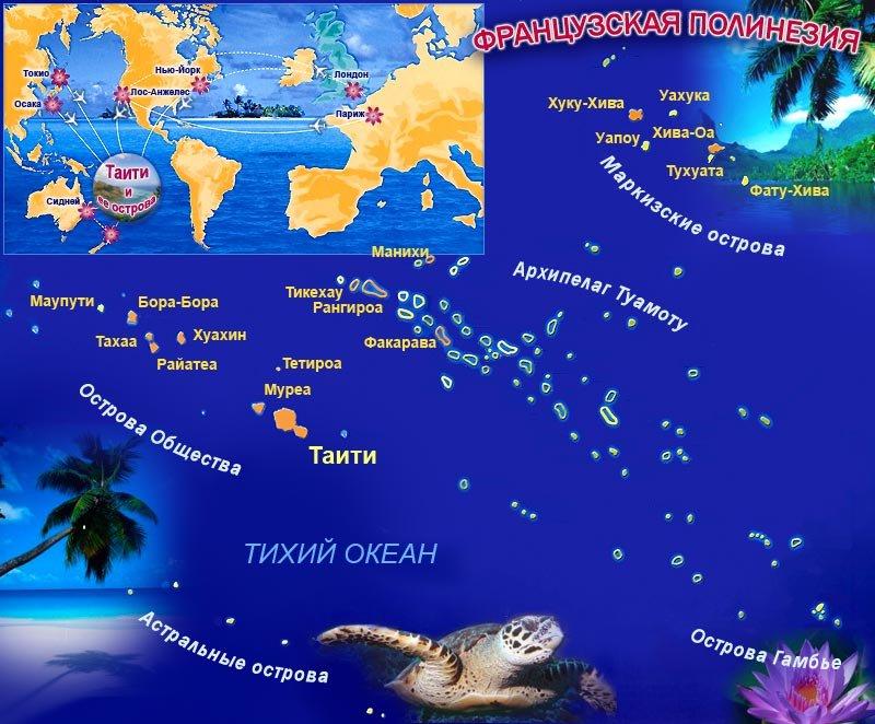 таити фото карта
