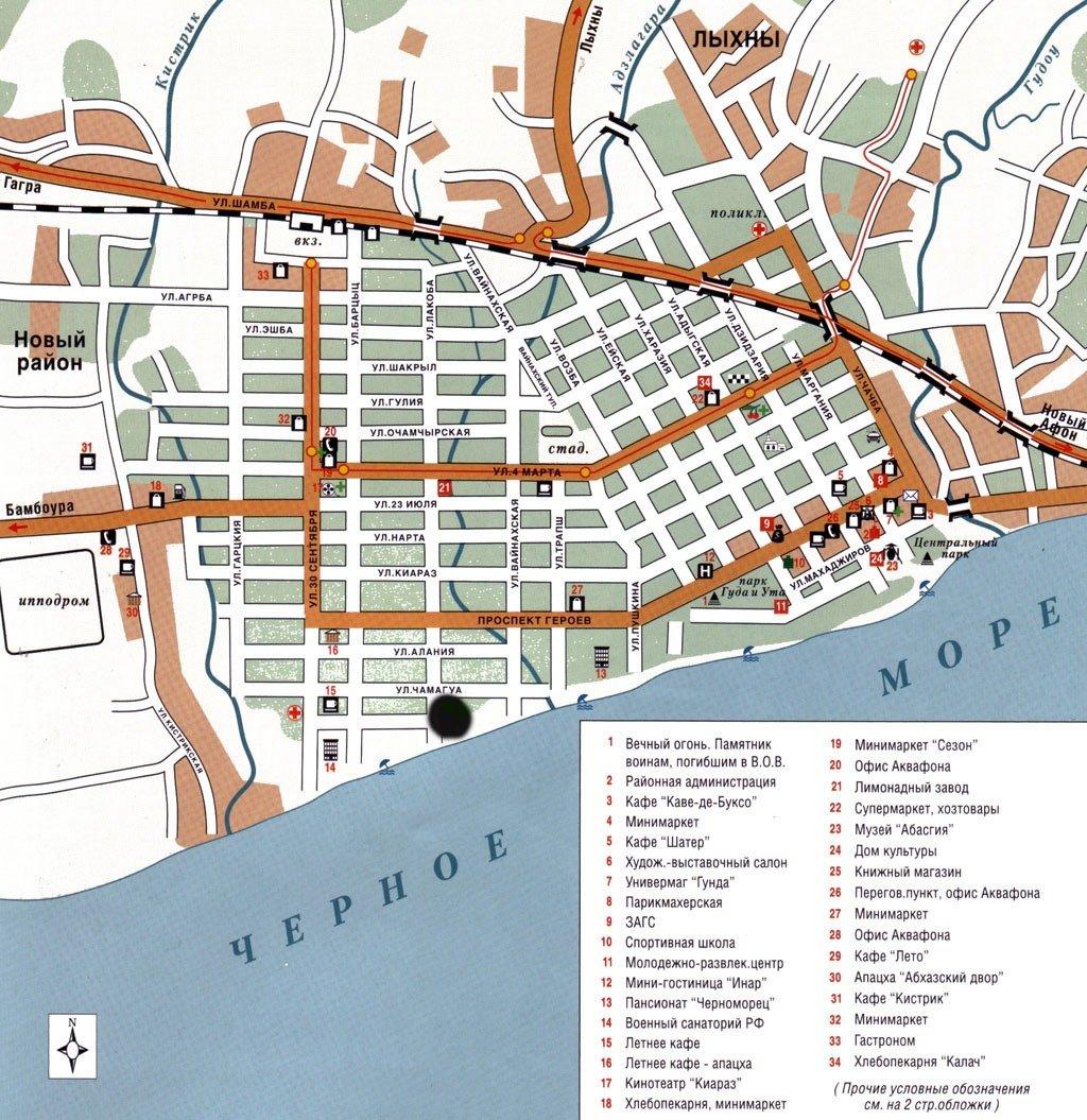 Карта города гудаута подробная карта