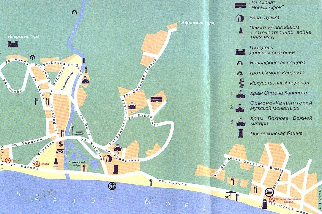 карта города Новый Афон