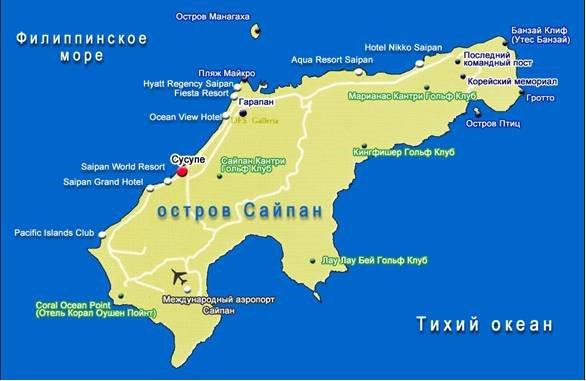 Марианские острова карты