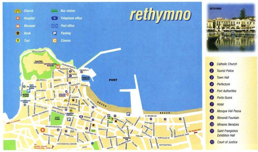 Карта ретимно с достопримечательностями на русском языке скачать