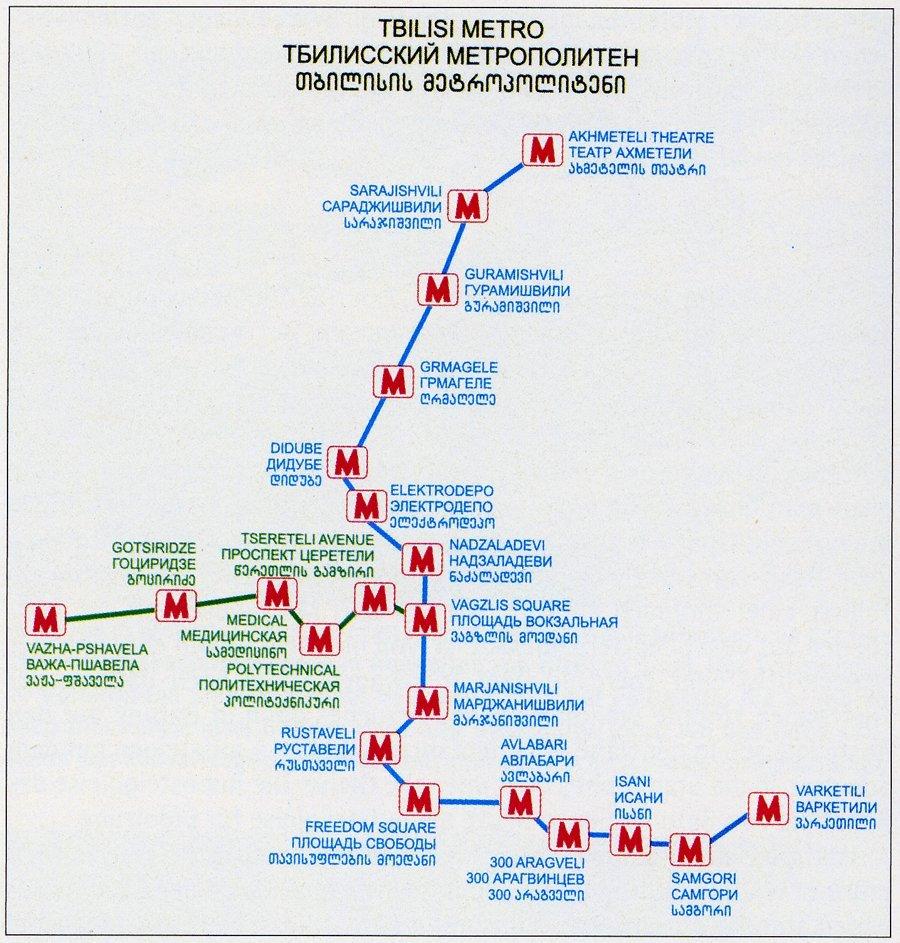 Карта Тбилиси С Достопримечательностями На Русском Языке Подробная Скачать - фото 3