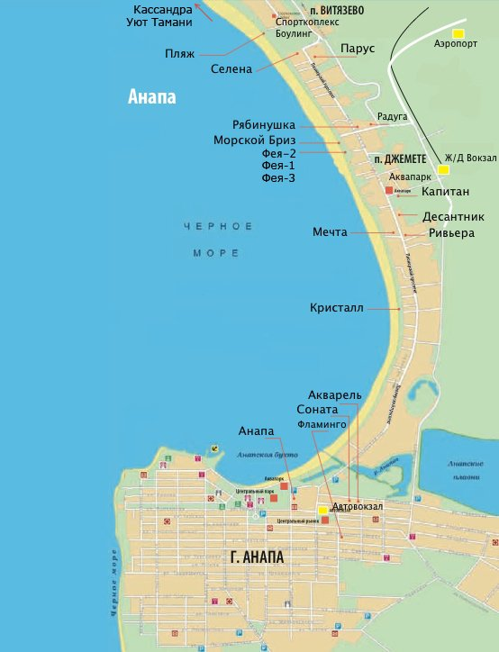 Карта поселка Джемете