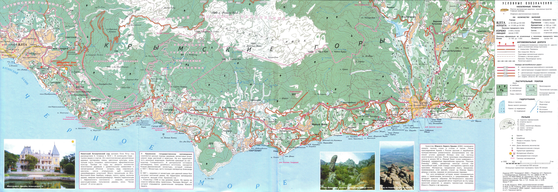 Карта южного побережья
