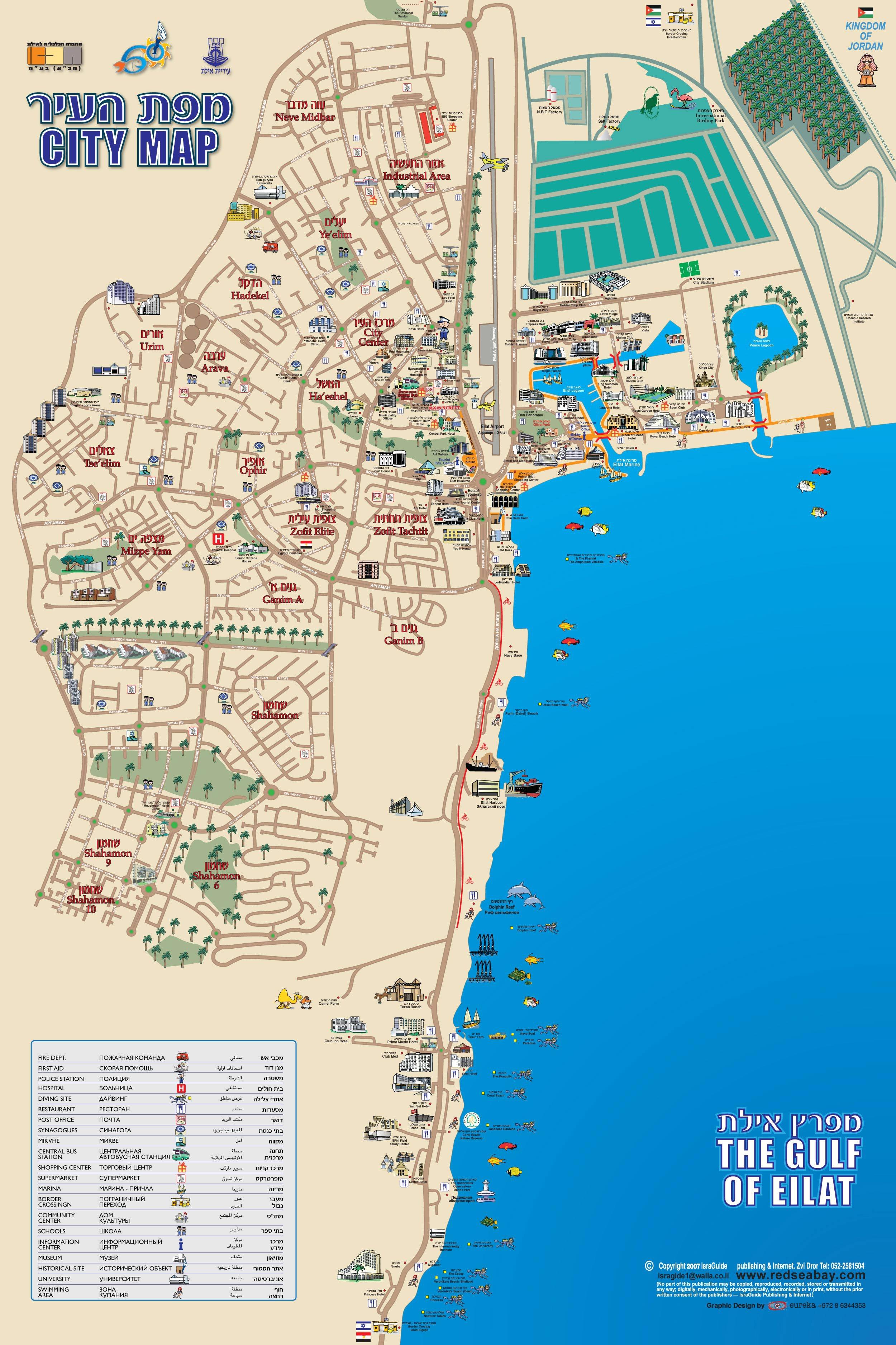 отели эйлата на карте города Плавник