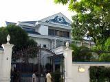 Президентский дворец (Мале)