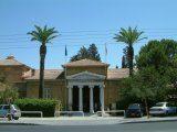 Лефкосия (Южная Никосия). Кипрский Музей (Cyprus Museum)