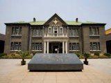 Императорский дворец Маньчжурии