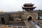 Старый город, Синчэн