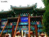Храм Лингу в Нанкине