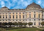 Резиденция епископов (Вюрцбург)
